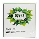 (即期品)[2019/12/31效期]【寶齡富錦】暢淨33纖體益生菌-3入組