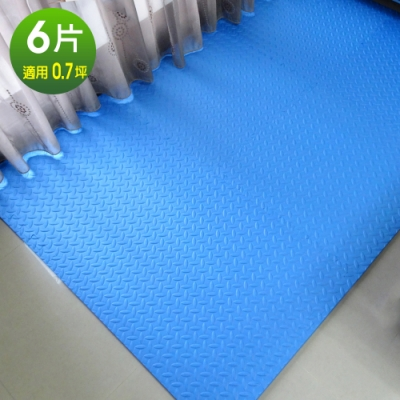 【Abuns】居家風鐵板紋大巧拼地墊(附收邊條) 4色可選(6片裝-適用0.7坪)