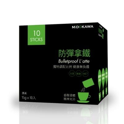 【MIDOKAWA美都川】日本話題熱銷 防彈咖啡(10g*10包/盒)