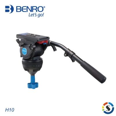 BENRO百諾 H10 鎂鋁合金專業攝影油壓雲台(球碗座100mm)