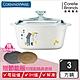 【美國康寧】CORELLE 3L方形康寧鍋(丹麥童話) product thumbnail 1