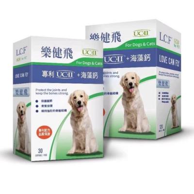 Love Can Fly 樂健飛 關節 UCⅡ+海藻鈣(500mg*30粒)2盒