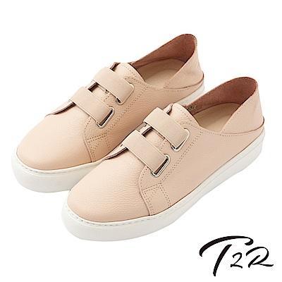 【T2R】真皮手工免綁帶休閒懶人鞋-粉