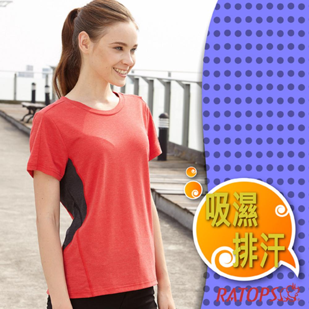 瑞多仕 女款 Tencel 彈性針織排汗圓領衣_DB8854 熔岩紅/黑灰
