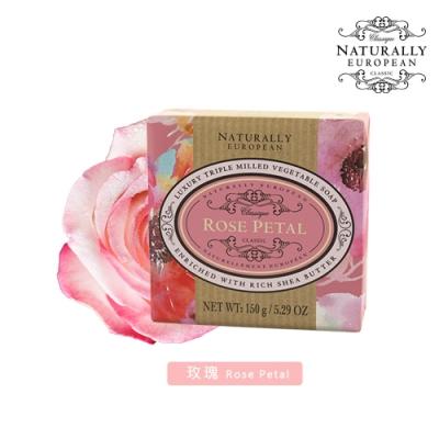 [英國Naturally European]滋潤保濕香皂-玫瑰 150g