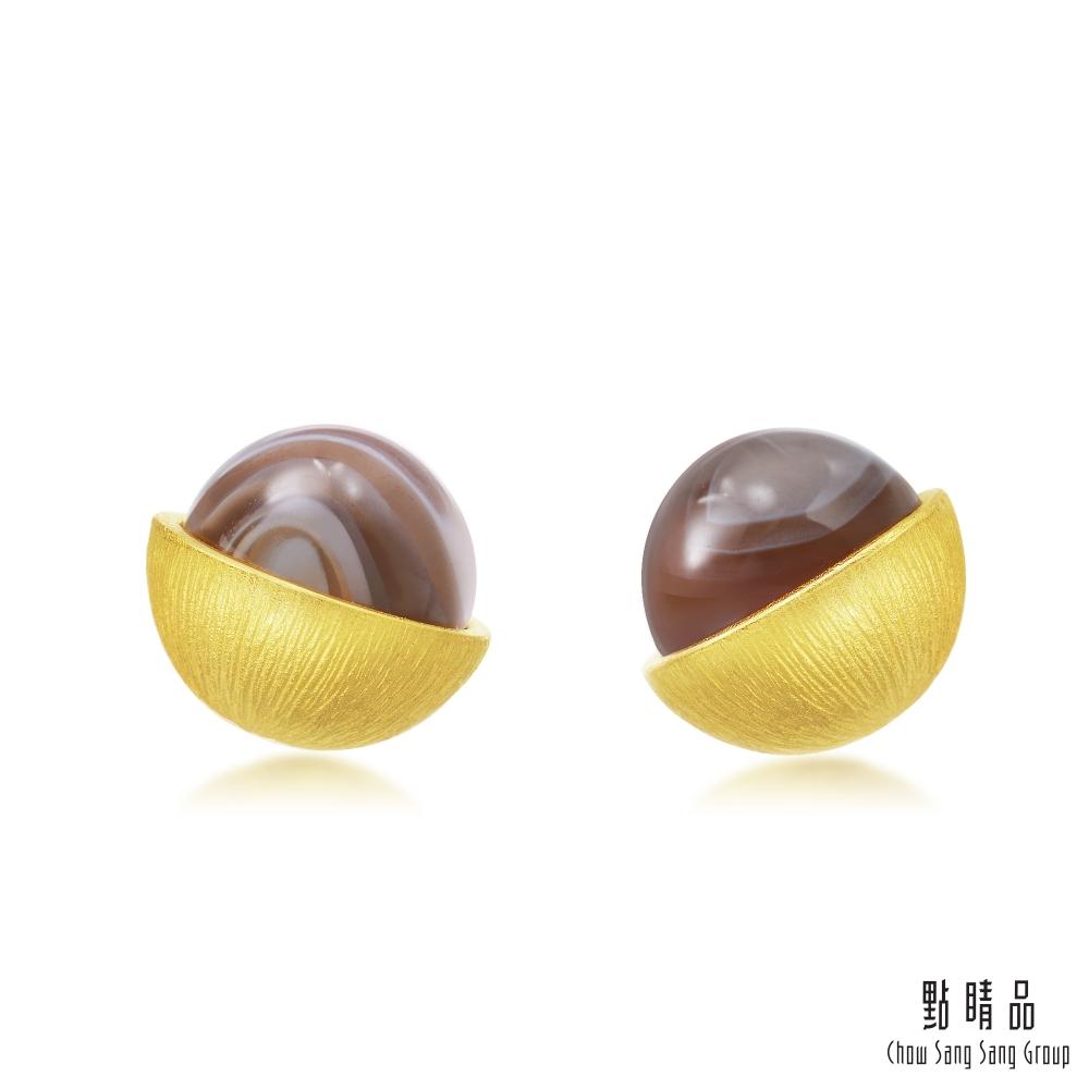 點睛品 G系列 時尚圓形瑪瑙純金耳環