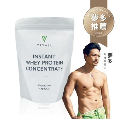 [台灣 Tryall] 無添加濃縮乳清蛋白 (MSG分裝) (1kg/袋)