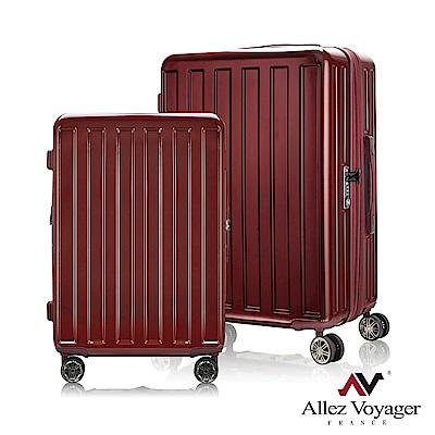 法國奧莉薇閣 24+28吋兩件組行李箱 PC大容量硬殼旅行箱 貨櫃競技場(酒紅)