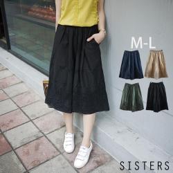 歐膩最愛布蕾絲寬褲褲裙(M-L) SISTERS