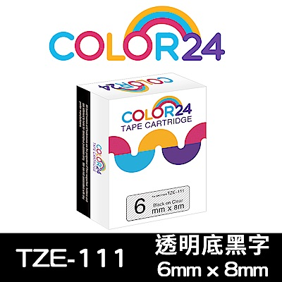 Color24 for Brother TZe-111透明底黑字相容標籤帶(寬度6mm)