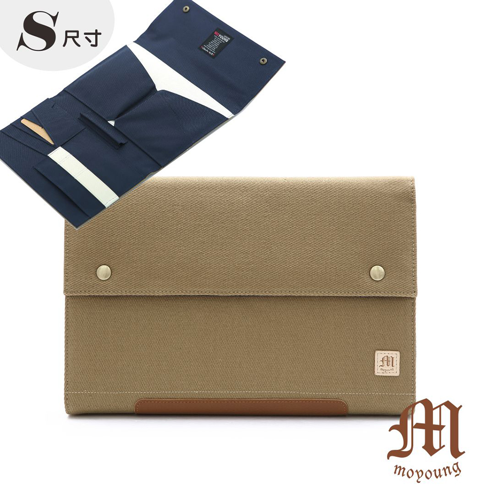 Moyoung 都會美學多功能保護套收納包(小尺寸)  嬉皮駝