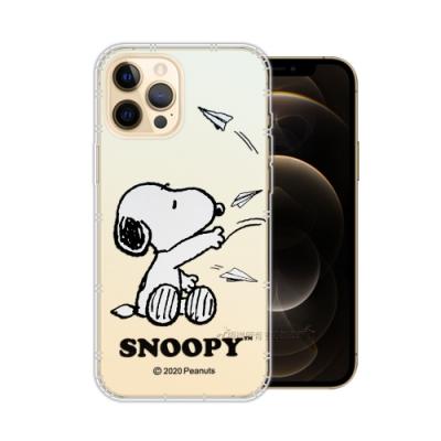 史努比/SNOOPY 正版授權 iPhone 12 Pro Max 6.7吋 漸層彩繪空壓手機殼(紙飛機)