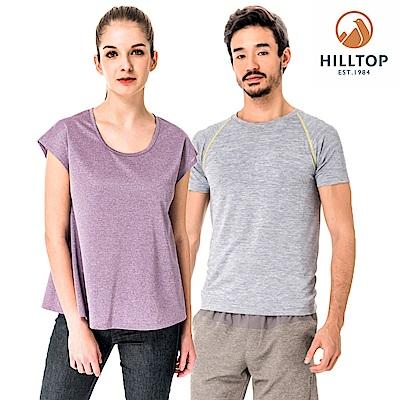 [時時樂限定]【hilltop山頂鳥】吸濕排汗抗UV彈性T恤(4款男女任選)