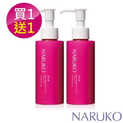 NARUKO牛爾 買1送1 森玫瑰超水感保濕乳2入