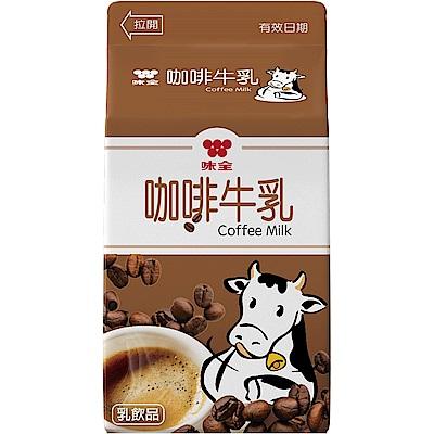 味全 咖啡牛乳375ml*6瓶