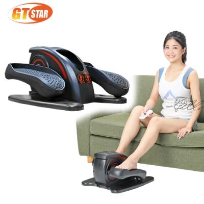 GTSTAR-保健首選循環電動健步機(踏步機/橢圓機/復健機)