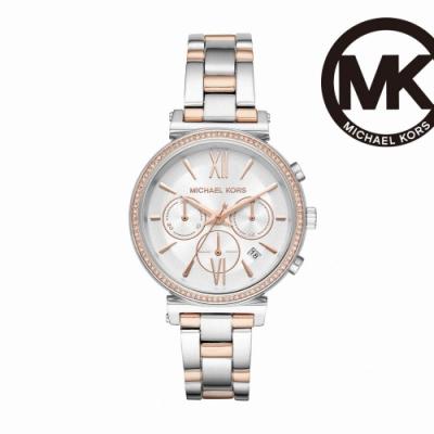 Michael Kors Sofie 摩登生活三眼時尚女錶 銀金雙色不鏽鋼鍊帶 39MM MK6558