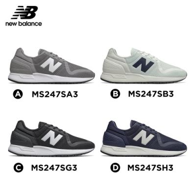【時時樂限定】New Balance 247 復古鞋_中性_灰/白/黑/深藍
