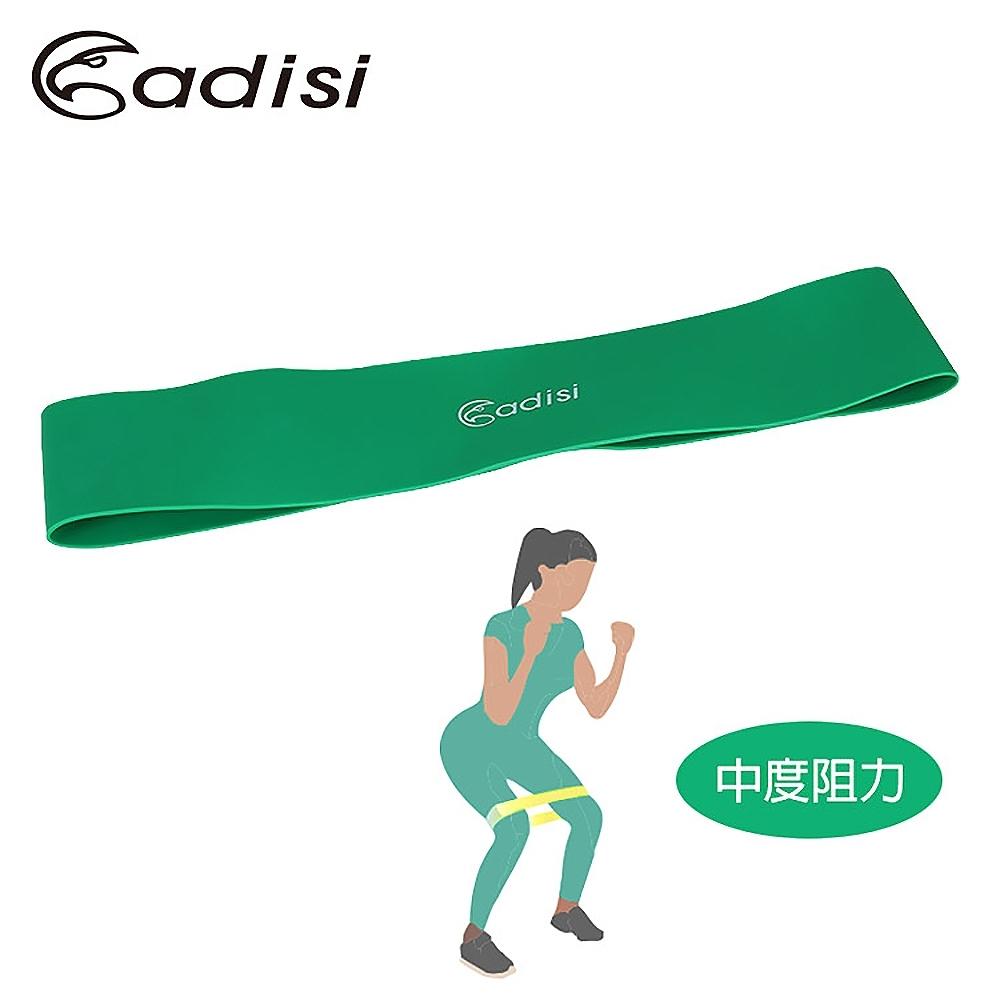 ADISI 環狀阻力帶 AS19047 (中度阻力) 台灣製造