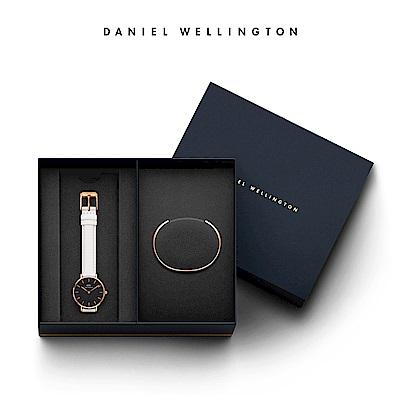DW 手錶 官方旗艦店 28mm純真白真皮錶+時尚奢華手鐲-S(編號11)