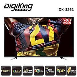 DigiKing 數位新貴32吋低藍光 LED液晶+數位視訊盒 DK-3262