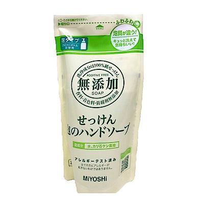 日本 MIYOSHI 無添加 泡沫洗手乳 (補充包) 220ml
