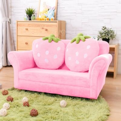 AS-粉色草莓雙人椅-90x50X48cm