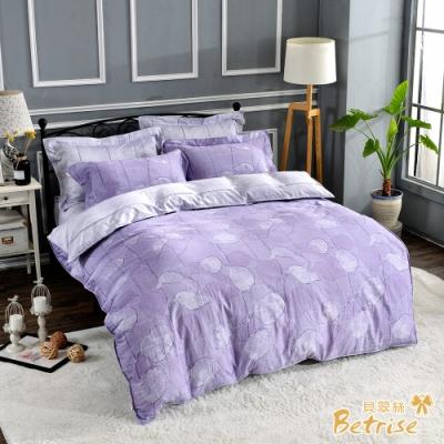 Betrise溫柔詩篇 臻選系列 加大 頂級300織100%精梳長絨棉四件式兩用被床包組