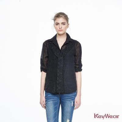 KeyWear奇威名品    浪漫蕾絲剪接雪紡長袖襯衫-黑色