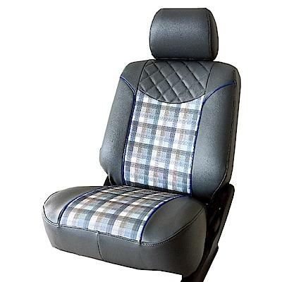 【葵花】量身訂做-汽車椅套-日式合成皮-格紋D款-露營車款-雙前座-第一排2人座