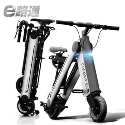 【e路通】ES-F1 機器人 36V 鋰電 LCD面板 高續航 搭配 智能APP 一秒折疊 電動車