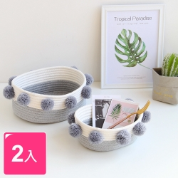 【收納職人】簡約北歐ins風棉線毛球編織裝飾置物籃/收納籃_灰色(大+小)