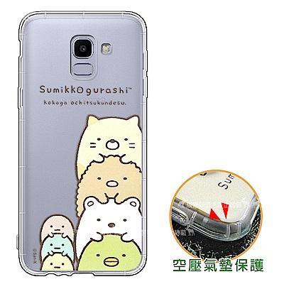 角落小夥伴 Samsung Galaxy J6 空壓保護手機殼(疊疊樂) 有吊飾...