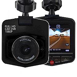 IS愛思 CV-03 1080P高畫質行車紀錄器