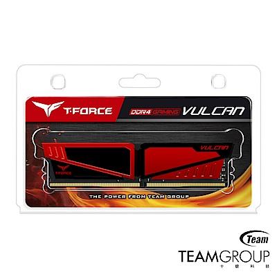 TEAM十銓 Vulcan 8G DDR4 2400 桌上型記憶體-紅
