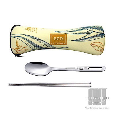 法國FORUOR eco#304不鏽鋼餐具組-筷子+湯匙(快)