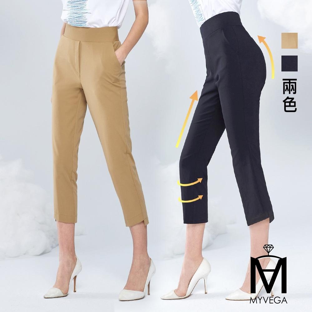 MYVEGA麥雪爾 MA台灣製顯瘦修身彈力高腰涼感八分褲-二色任選
