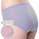 思薇爾 惹萌漾小鳥遊記系列M-XXL中腰夜用生理褲(絹荷紫)