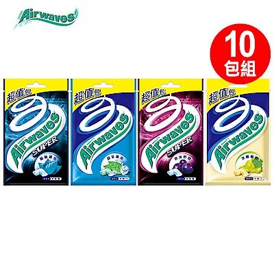 Airwaves 超涼系列_無糖口香糖10包組(多種口味)