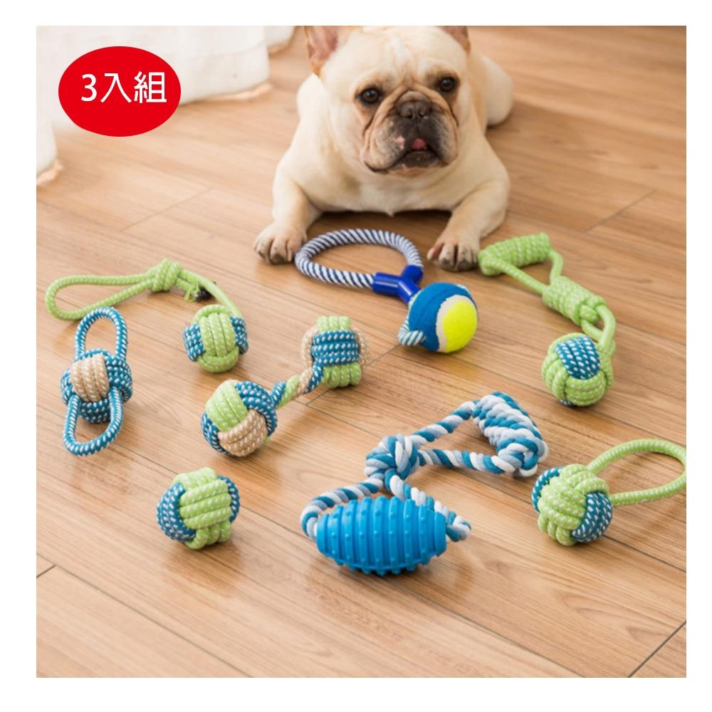 寵愛有家-狗狗磨牙解悶耐咬棉繩球玩具3入組(寵物潔牙玩具)