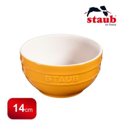 法國Staub 圓型陶瓷碗 14cm 芥末黃