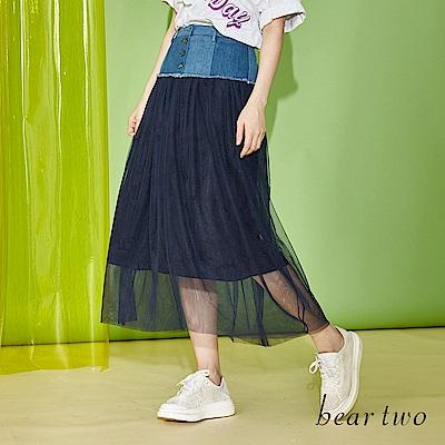 beartwo 丹寧拼接微透閃閃網紗優雅長裙(藍色)