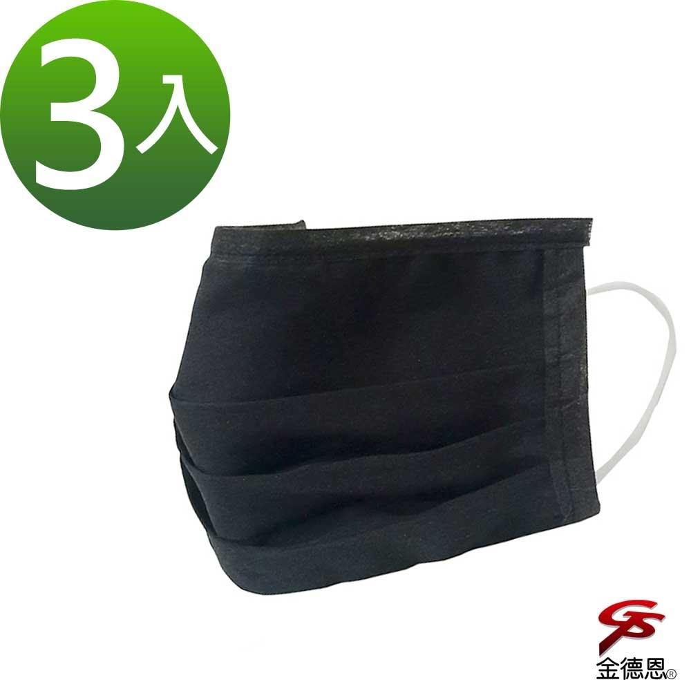 金德恩 防潑水透氣輕柔精梳棉立體口罩套(3入)