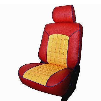 【葵花】量身訂做-汽車椅套-日式合成皮-格子-B款-休旅車9人座1+2排