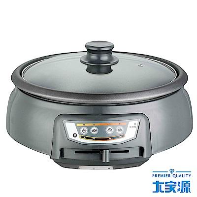大家源 2.8L 多功能料理鍋(TCY-3730)