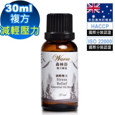 Warm 森林浴複方精油30ml-減輕壓力