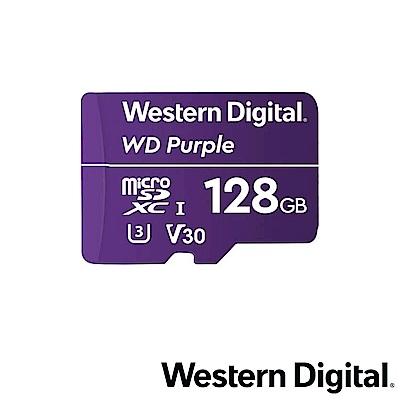 WD 紫標 MicroSDXC UHS-I U3(V30) 128GB 監控記憶卡