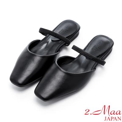 2.Maa 素面設計扣帶方頭低跟穆勒鞋 - 黑