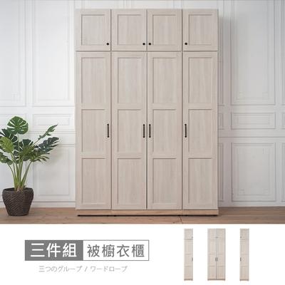 時尚屋 諾拉莊園5.2尺左右雙門被櫥衣櫃 寬158.4x深55.1x高230公分