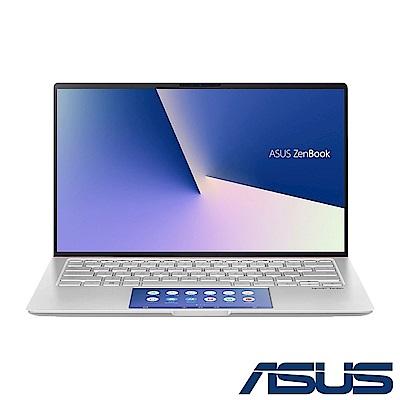 ASUS UX434FQ 14吋筆電 (i5-10210U/MX350/8G/512G SSD/ZenBook 14/冰柱銀)